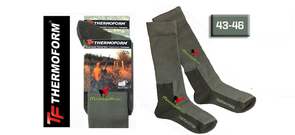Thermoform hunting hzts-32 Haki 43-46 no kışlık çorap
